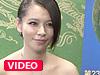 アジアの風『ジュリエット』ビビアン・スー インタビュー