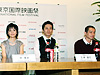 """10/28 (Thu) Competition Section """"Sketches of Kaitan City"""" Q&A, Press Conference: Notes & Quotes"""